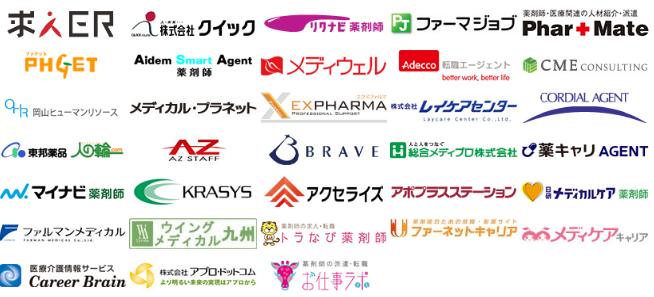 全国のm3.com提携企業33社の求人情報を一括で探せます!