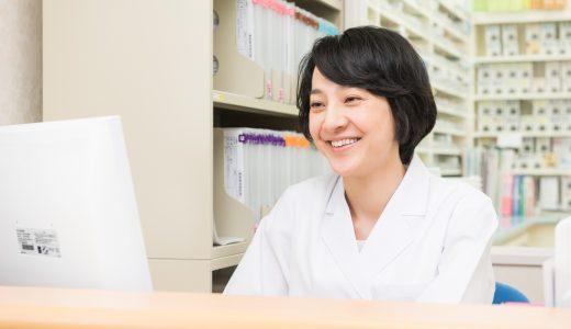 薬剤師転職サイトの利用によって得られる5つのメリット